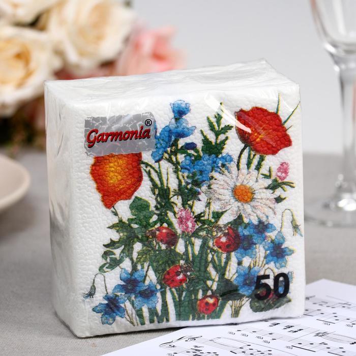 """Салфетки бумажные, Гармония цвета, многоцветие """"Божья коровка"""" 50 л"""