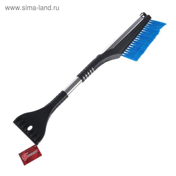 Щётка-смётка для удаления снега, 61‒87 см, телескопическая, синяя