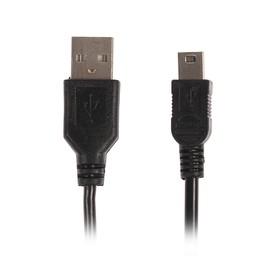 Кабель LuazON, mini USB - USB, 1 А, 75 см, чёрный Ош