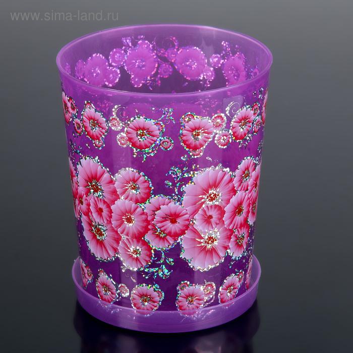 """Горшок для орхидей 1,2 л """"Камилла"""", поддон, прозрачно-фиолетовый"""