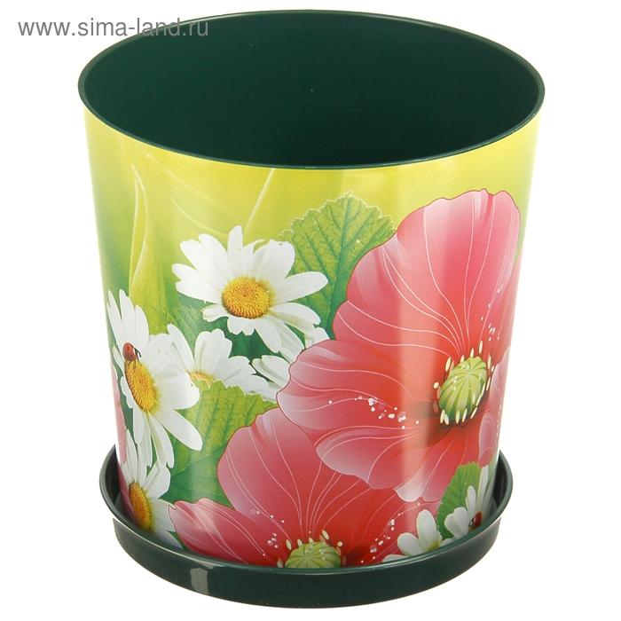 """Горшок для цветов 1,8 л """"Маки"""", поддон"""