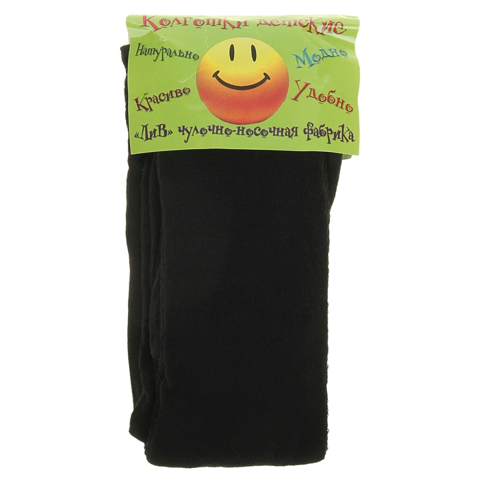 Колготки детские ажурные К4, цвет черный, рост 116-122 см