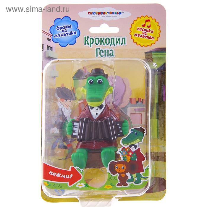 "Резиновая игрушка ""Крокодил Гена"" со звуком"