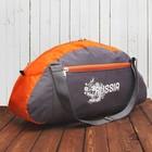 Сумка спортивная, отдел на молнии, наружный карман, цвет серый/оранжевый