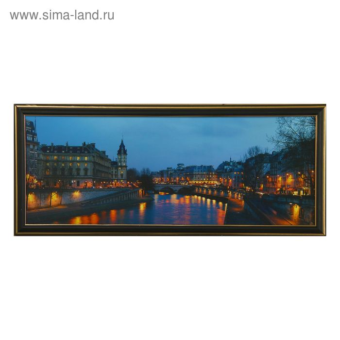 """Картина """"Огни ночного города"""""""