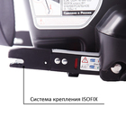 Автокресло-бустер «Прайм Isofix», группа 1-2-3, цвет серый - фото 106533648