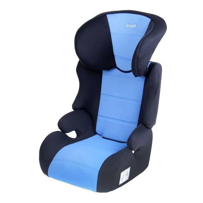 Автокресло-бустер «Смарт», группа 2-3, цвет голубой