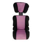 Автокресло-бустер «Смарт», группа 2-3, цвет светло-фиолетовый - фото 105548648