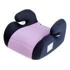 Автокресло-бустер «Смарт», группа 2-3, цвет светло-фиолетовый - фото 105548649