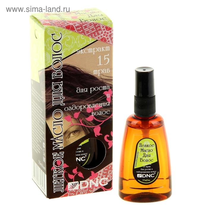 Легкое масло для волос DNC Экстракт 15 трав для роста и оздоровления волос 55 мл