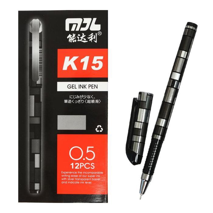 Ручка гелевая 0,5мм черная К15, корпус серебристыЙ с рисунком, с рефлённым держателем