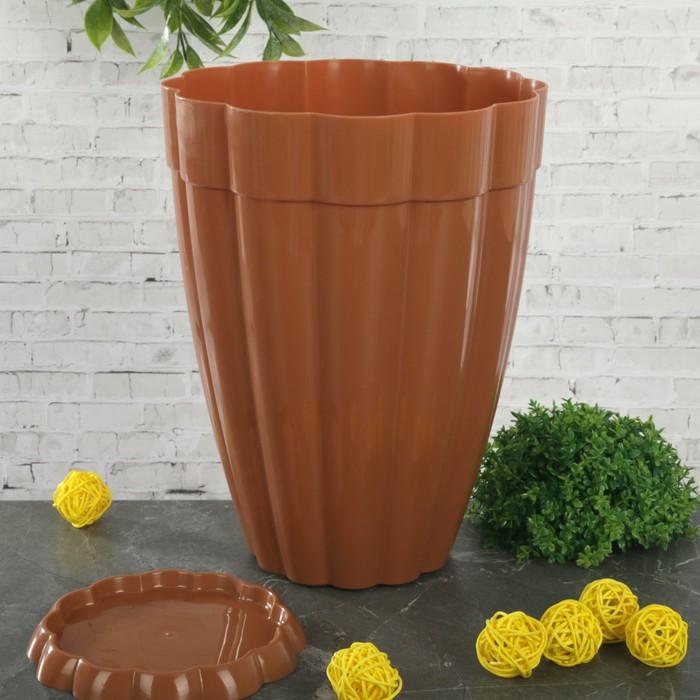 """Горшок для цветов 4,5 л """"Фантастика"""", поддон, цвет коричневый"""