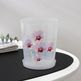 Горшок для орхидей с поддоном, 700 мл, цвет МИКС