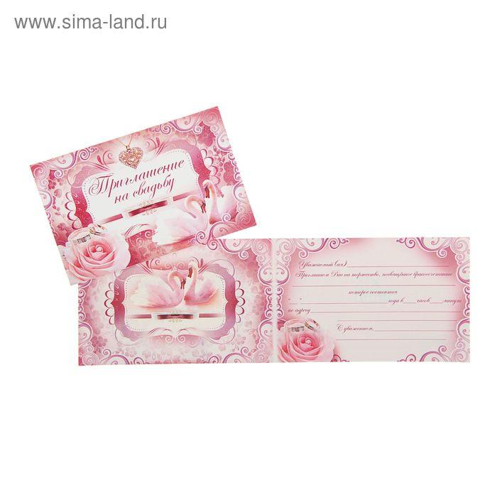 """Приглашение """"На свадьбу"""" роза, лебеди"""