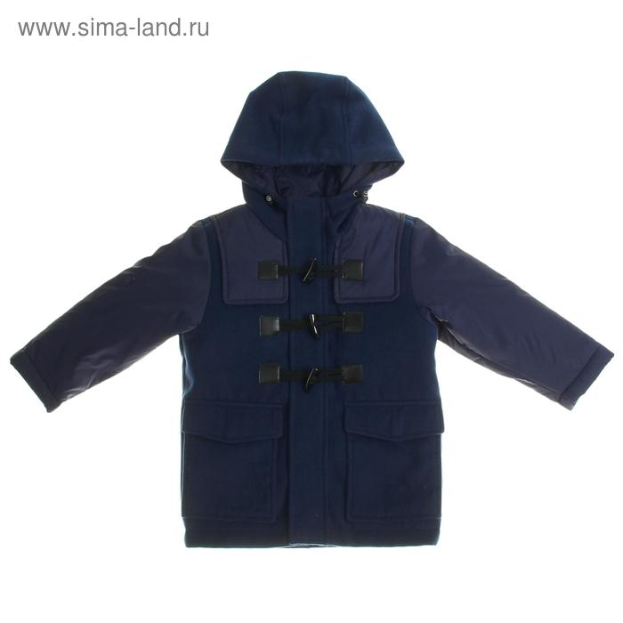 Куртка для мальчика со вставками, рост 116 см (60), цвет темно-синий