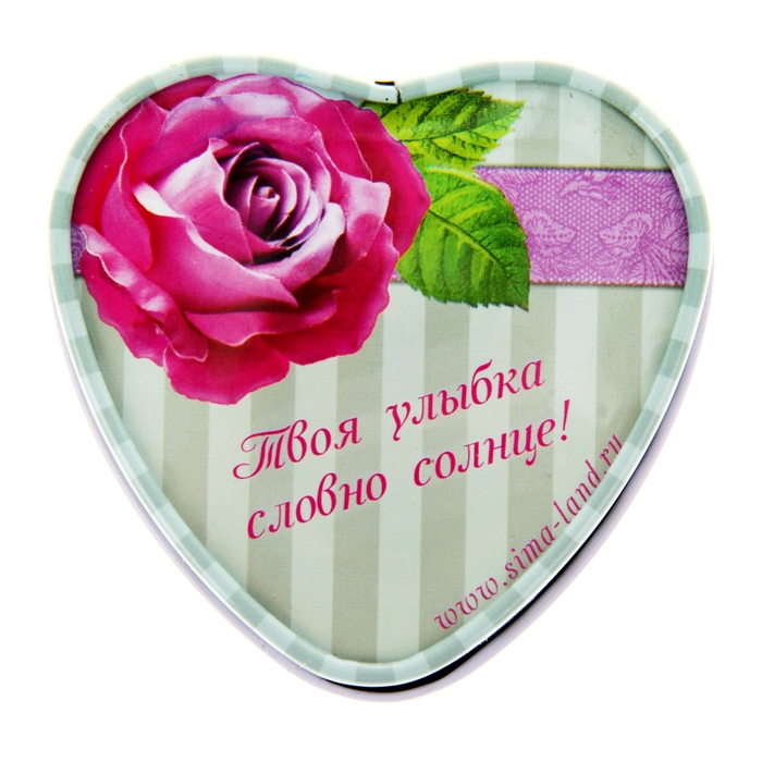 """Мыльные лепестки в шкатулке-сердце """"Самой очаровательной"""", 3 шт."""