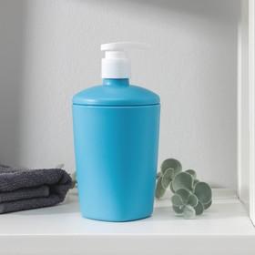 """Дозатор 300 мл """"Aqua"""", цвет голубая лагуна"""