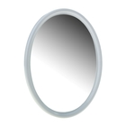 Зеркало Sonata, цвет снежно-белый