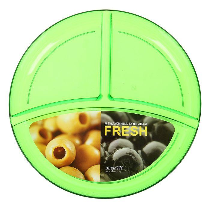 """Менажница 24 см """"Фреш"""", 3 секции, цвет зеленый"""