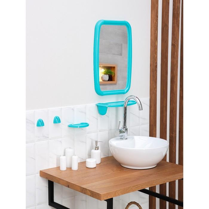 Набор для ванной комнаты Optima, цвет бирюзовый