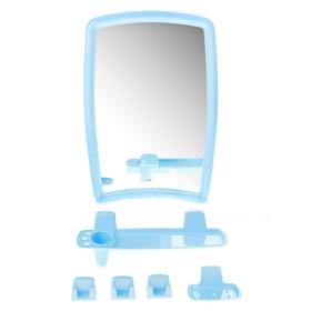 """Набор для ванной комнаты """"Berossi 41"""", цвет голубой"""