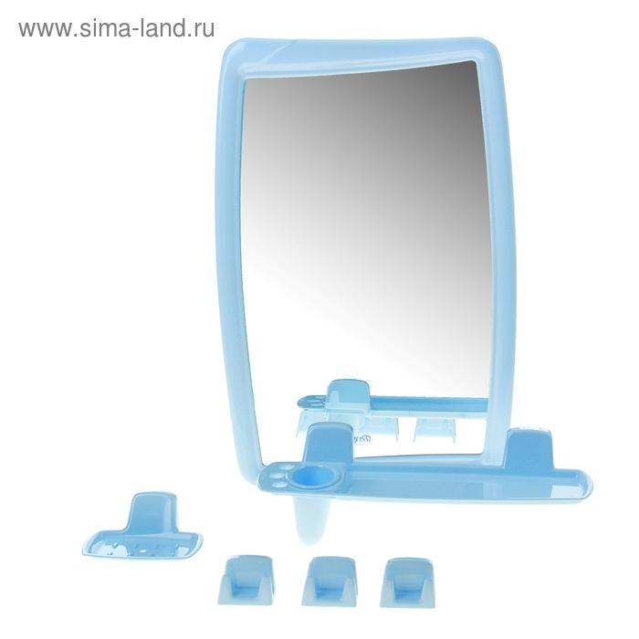 Набор для ванной комнаты Berossi 51, цвет светло-голубой