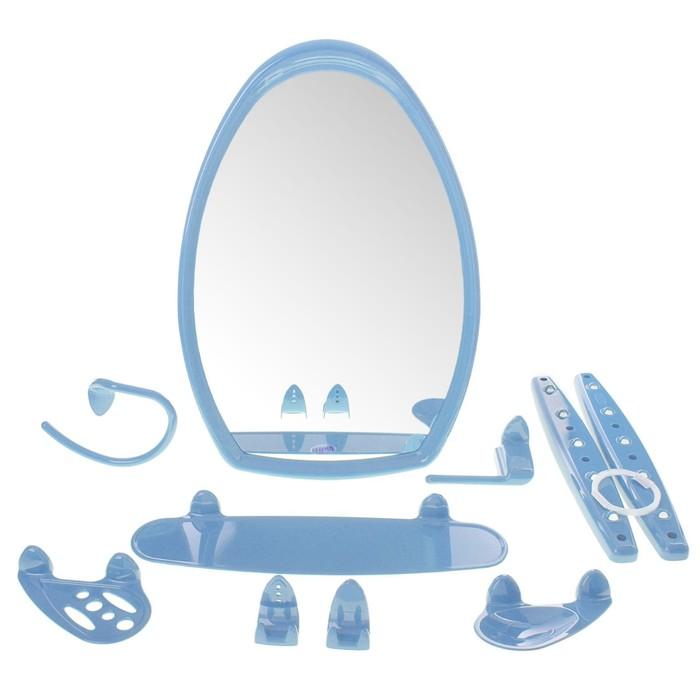 Набор для ванной комнаты Berossi 70, цвет голубой