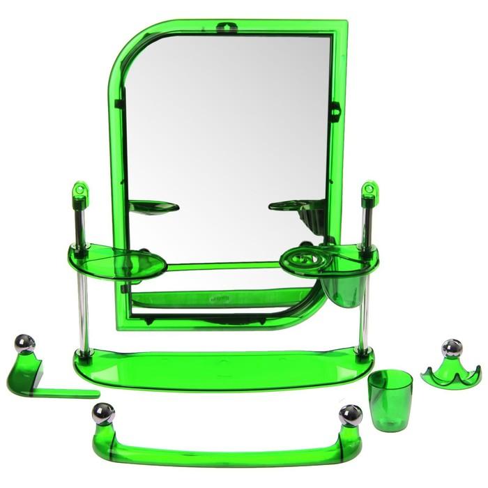"Набор для ванной комнаты ""Victoria lite"", цвет зелёный"