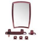 Набор для ванной комнаты Berossi 41, цвет рубиновый