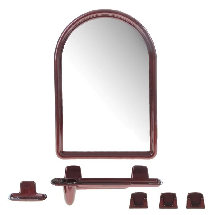 Набор для ванной комнаты Berossi 56, цвет рубиновый