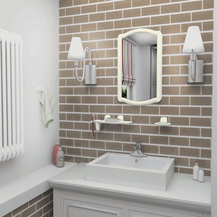 Набор для ванной комнаты Berossi 46, цвет бежевый
