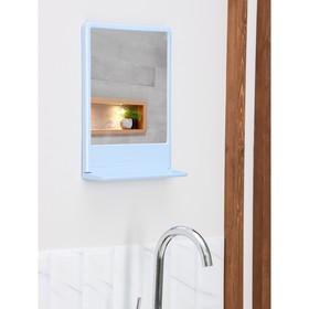 """Набор для ванной комнаты """"Tokyo"""", цвет светло-голубой"""