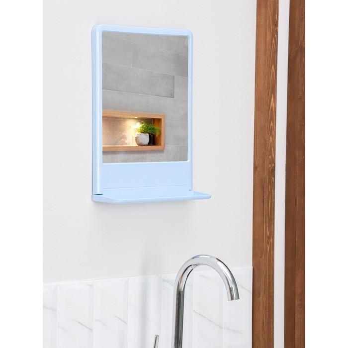 Набор для ванной комнаты Tokyo, цвет светло-голубой