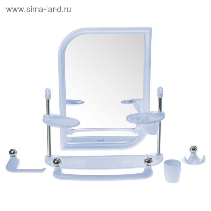Набор для ванной комнаты Viktoria light, цвет светло-голубой