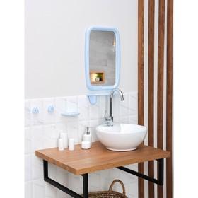 """Набор для ванной комнаты """"Optima"""", цвет светло-голубой"""