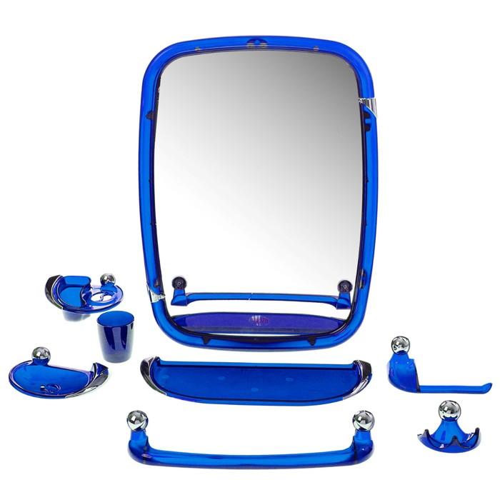 """Набор для ванной комнаты """"Viva classic"""", цвет синий"""