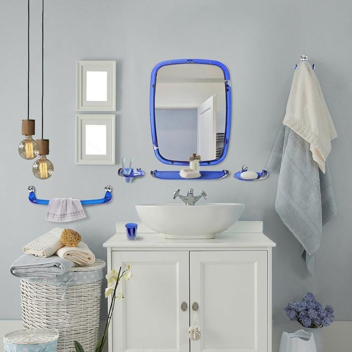 Набор для ванной комнаты Viva classic, цвет синий