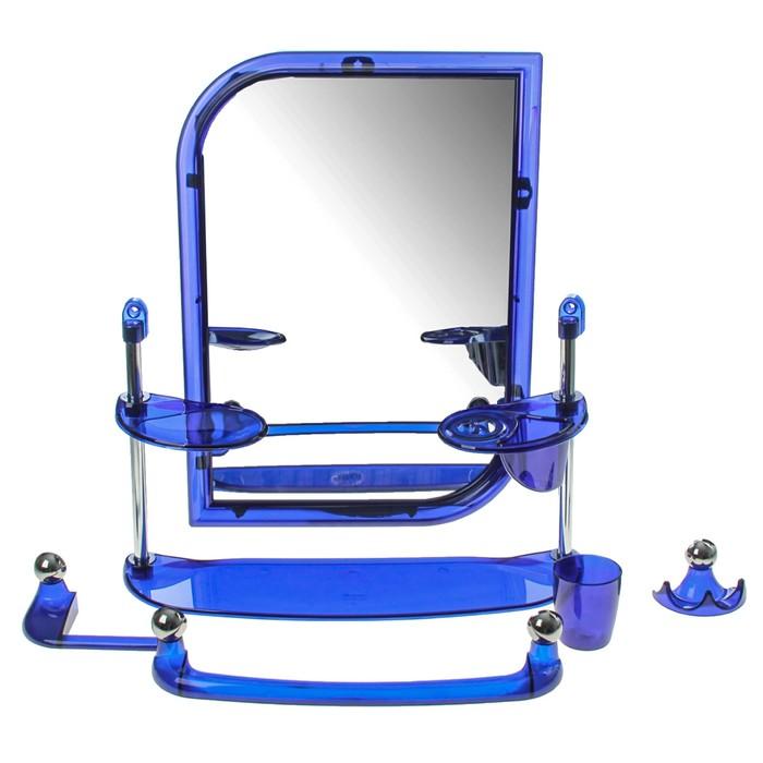 Набор для ванной комнаты Viktoria light, цвет синий