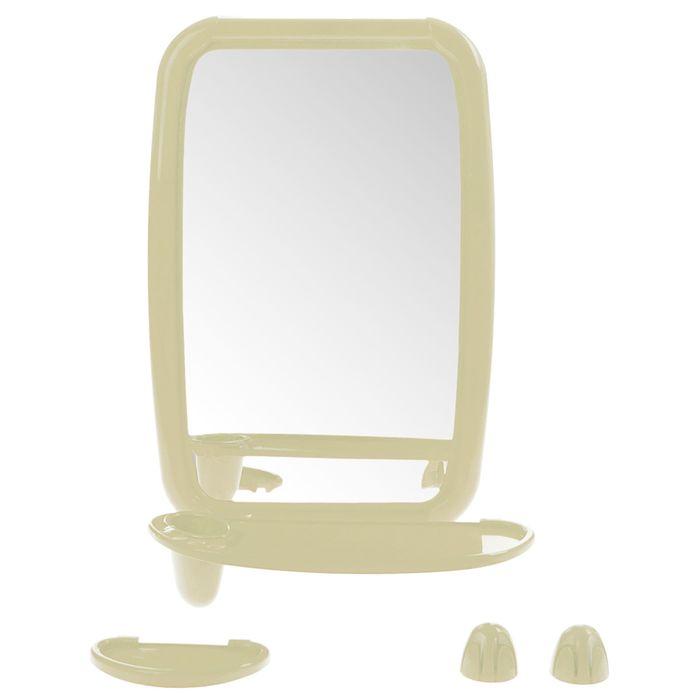 """Набор для ванной комнаты """"Optima"""", цвет слоновая кость"""