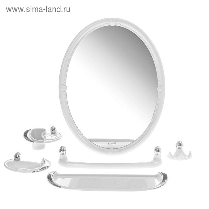 Набор для ванной комнаты Viva sharm, цвет белый