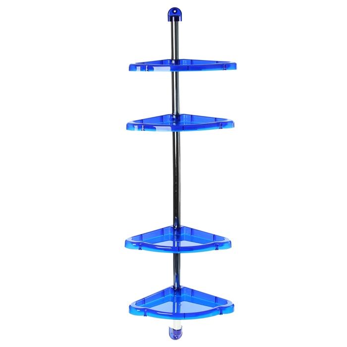 Полка угловая 4-х ярусная «Элансия», 24×24×98,2 см, цвет синий