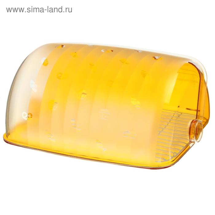"""Хлебница с крышкой """"Санти"""", цвет оранжевый"""
