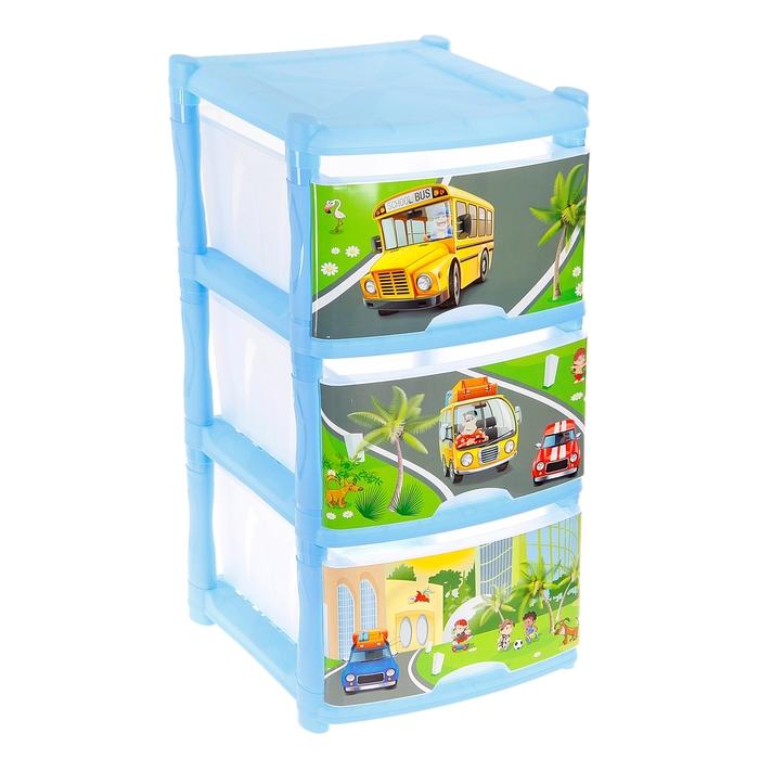 Комод для игрушек City Cars, 3 выдвижных ящика, цвет голубой
