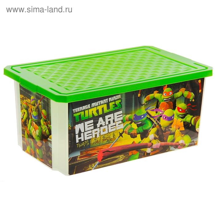 """Ящик для игрушек """"Черепашка Ниндзя"""" с крышкой, 12 л, цвет зеленый"""