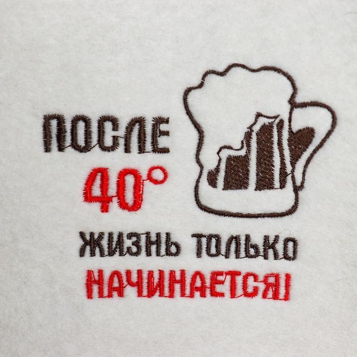 Банная шапка «После 40…», войлок, белая