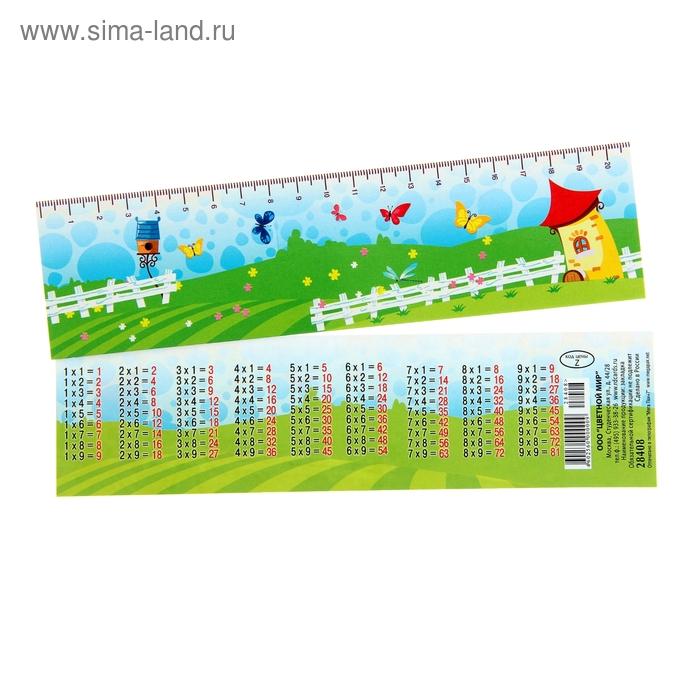 """Закладка """"Математическая"""" таблица умножения, линейка, бабочки, зеленый,   мини"""