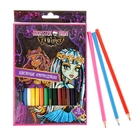Карандаши 18 цветов Monster High