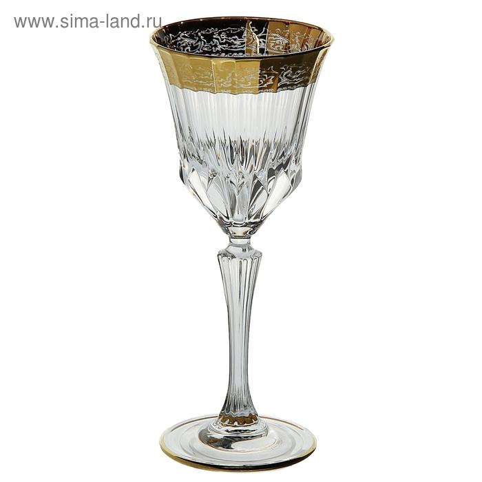 "Бокал для вина ""Адажио"" (220 мл)"