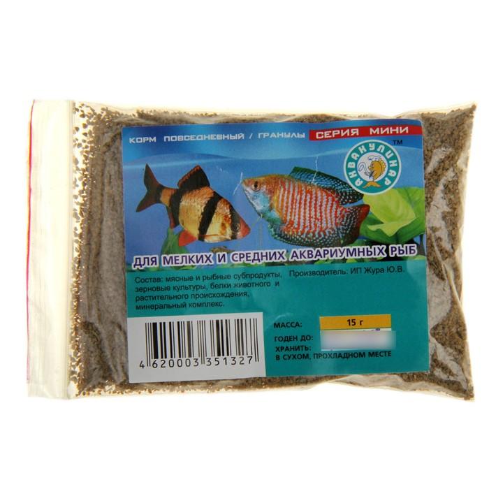 Корм-мини повседневный для мелких и средних аквариумных рыб, 15 г