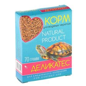 Корм для водяных черепах 'Деликатес' с морепродуктами, 50 гр Ош